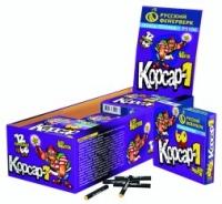 КОРСАР-1