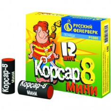 КОРСАР-8