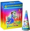 МИР ФЭНТЕЗИ