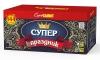 СУПЕР ПРАЗДНИК!